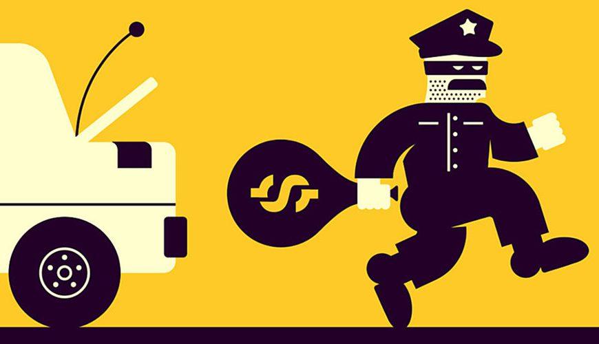 Civil Forfeiture – Illegal Theft